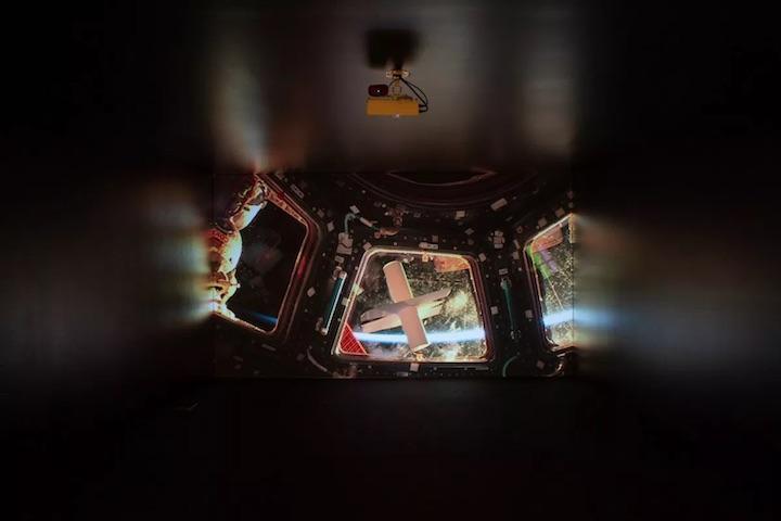 Inner Telescope: Eduardo Kac